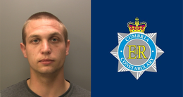 Man sentenced to 3 years for supplying drugs in Barrow